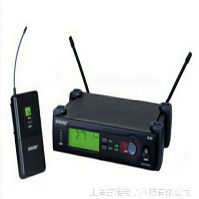 特价 Shure/舒尔SLX14/WH30一拖一头戴式无线话筒 正品行货