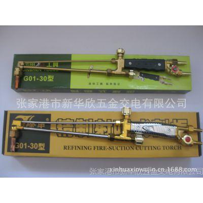 (总代理、震撼价格)——宁波金申经济型和不锈钢割炬