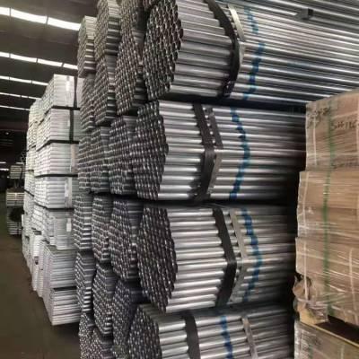 供应农业镀锌管,焊接镀锌管,防护栏用镀锌管价格。