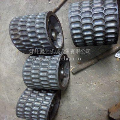 优质河北碳粉压球机 煤面压球鹅蛋机 生石灰压团机 铁精粉压球机