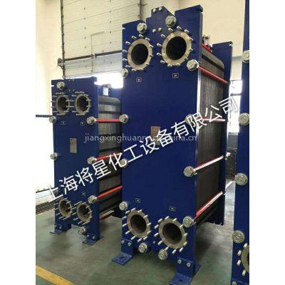 上海将星嘉定区永盛路阿法拉伐板式换热器 太阳能光伏工程专用 钎焊过水热配套