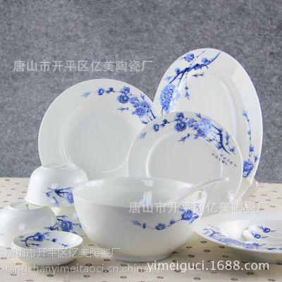 健康无铅骨质瓷水点桃花餐具套装28头 陶瓷青花瓷碗批发定制礼品