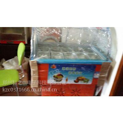 冰粥机,冰粥机多少钱一台,冰粥机厂家