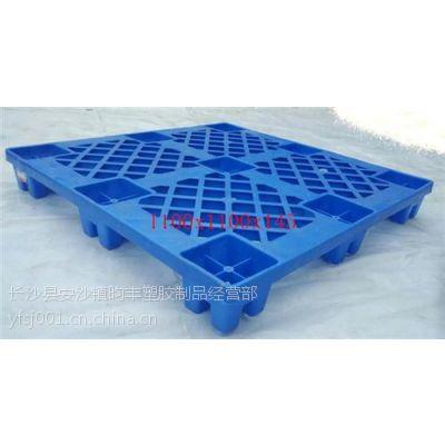 昀丰塑胶(图) 1.2米X1米塑胶叉车板 宁乡县1.2米