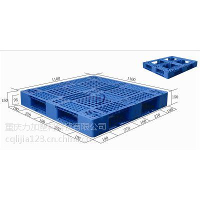 物流行业专用塑料托盘-1111重型田字网格托盘