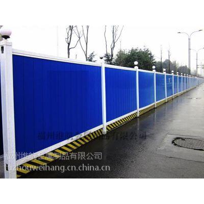 福建南平施工围挡 夹心板/PVC施工围挡 规格可定制