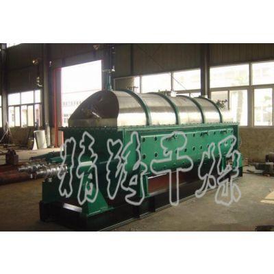 精铸干燥供应型号JYG系列空心桨叶干燥机 可加工定制