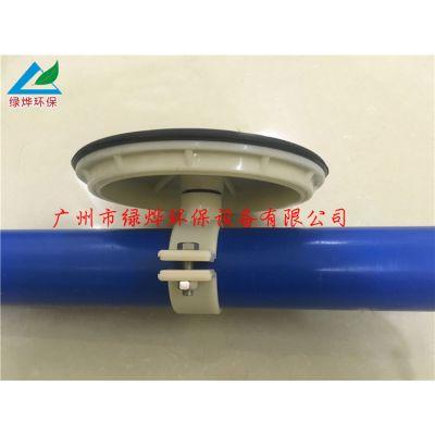 绿烨供应平型曝气器/微孔曝气器260/气泡扩散均匀