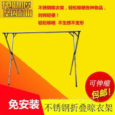 厂家自主生产销售不锈钢折叠X型双杠晾衣架伸缩2米晾衣架晒衣架