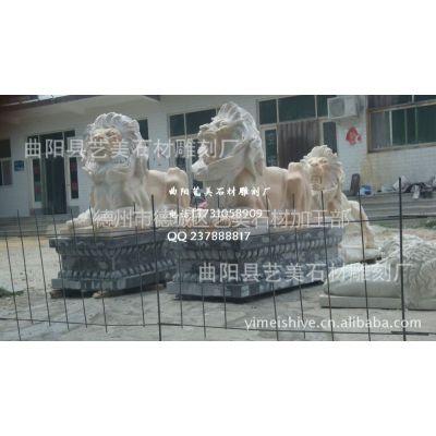 供应大理石雕刻石狮,石雕石狮工艺品