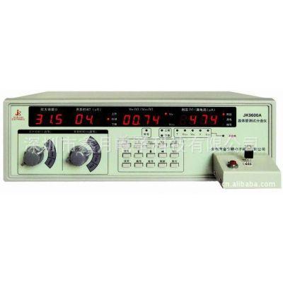 供应金科JK9600A晶体管多功能筛选仪 晶体管分选测试仪
