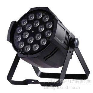 供应18颗12WLED帕灯 全彩帕灯 背景染色灯 面光灯