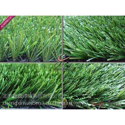 供应北京人造草坪价格