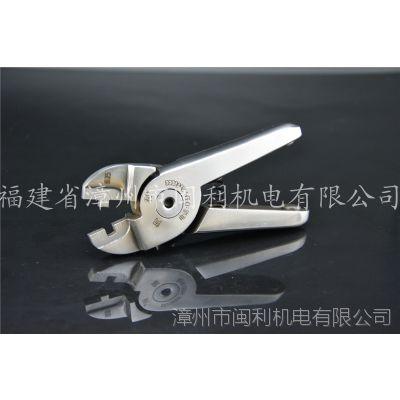 闽利气动压线钳 AR7P1-0.75、钳头 HS-30 YM300 夹线钳YM480