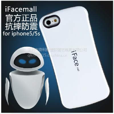 供应iface mall 苹果5s手机壳iphone5手机保护壳硅胶套防摔保护壳