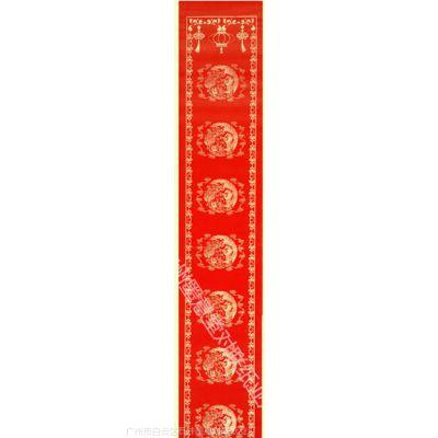 2015春联批发 手写对联红纸批发 多规格尺寸全年红春联纸空白喜联