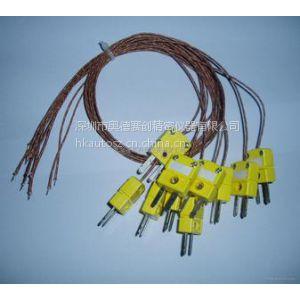 供应欧米茄J型热电偶线