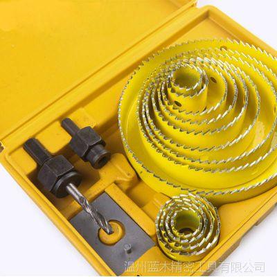 灯孔钻头 木工开孔器套装石膏板PVC木板扩孔器手枪钻挖孔木工钻头