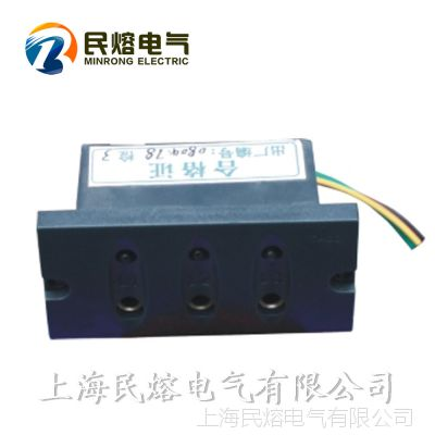 高压带电显示器T型/Q型DXN/GSN-6/GSN-10 GSN-35 故障指示器