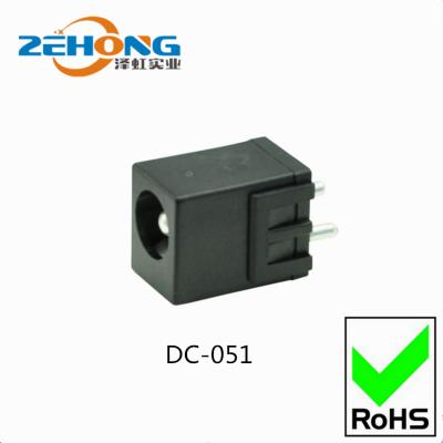 品质DC-051PCB焊接式/耐高温铜环保/DC电源插座/直流DC插座
