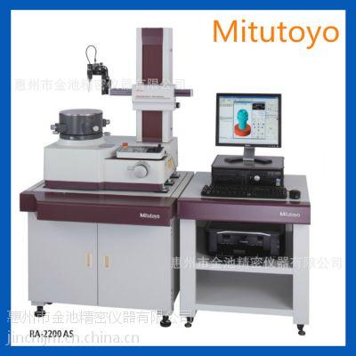 【三丰代理】授权促销圆度仪/圆柱度仪RA-2200
