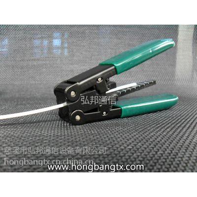 全国供应皮线光缆剥线钳 皮线光缆开剥器 生产厂家