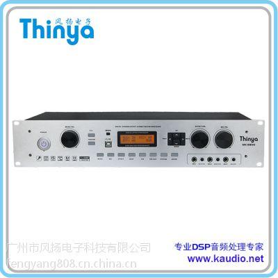 风扬 MK9800 KTV前级影院解码器,用于影院和KTV一键切换