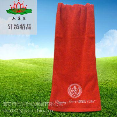 厂家定制直销纯棉32股纱平织绣花运动毛巾定做logo
