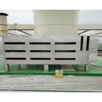 废气处理塔公司,锅炉废气处理塔,东莞大川设备(在线咨询)