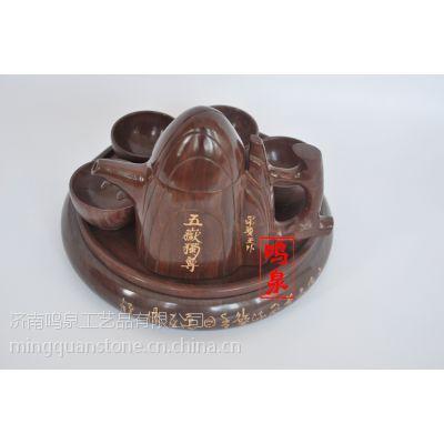 木鱼石茶具,五岳独尊泰山茶具套装