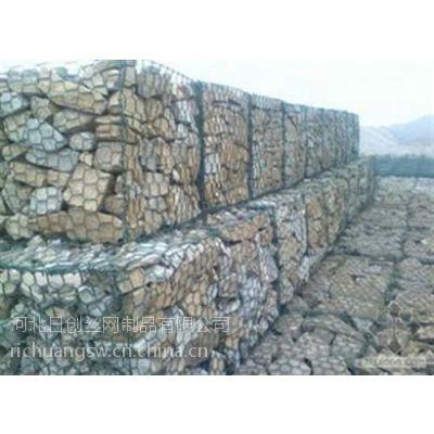 黑龙江石笼网厂、河北日创(图)、生态石笼网厂
