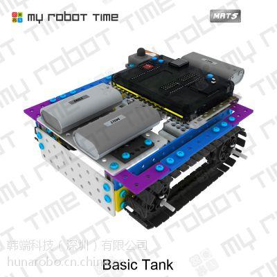 韩端教育机器人MRT5-1 、ABS材质、智力开发 玩具积木