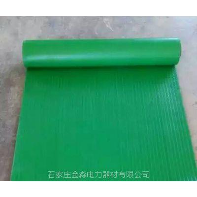 5mm厚橡胶材质绿色绝缘地胶板厂家 石家庄金淼电力器材