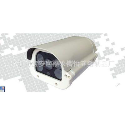 深圳厂家大量供应监控摄像机 护罩摄像头