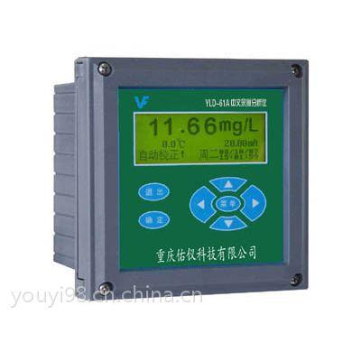 供应中文显示工业在线余氯分析仪溶氧仪