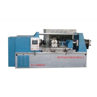 供应生产、订制摩擦焊机