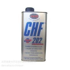 供应潘东兴动力转向油CHF202助力油液压油