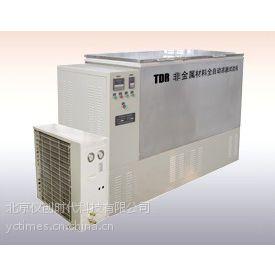 供应非金属材料全自动冻融试验箱