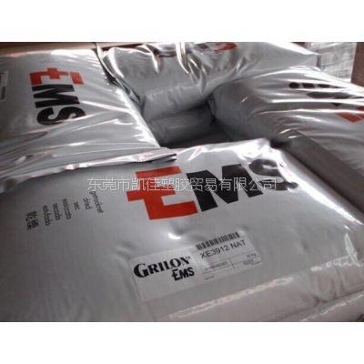 供应 专业=供应:抗撞击PA6 BG-25 玻纤增强25% 瑞士EMS