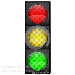 供应宜昌市在哪里有卖红绿灯的?