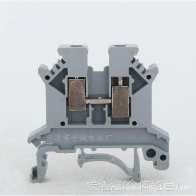 厂家直销UK接线端子 UK-2.5B导轨组合接线端子 通用式接线端子排