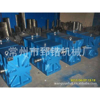 供应ZLYJ200硬齿面减速机  橡胶压延机薄膜挤出机硬齿面齿轮箱