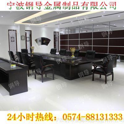 厂家办公家具定做 办公会议桌,简约办公洽谈桌,时尚钢架会议桌