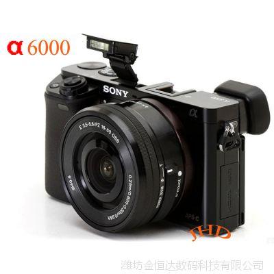 批发行货 高清微单索尼相机α6000 16-50头 2430万像素 全国联保