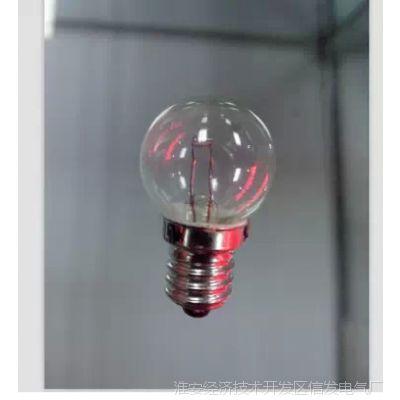 向阳牌 特殊仪器小灯泡6V15W螺口E9 科研精密圆头显微镜灯泡