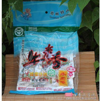 贵州安顺特产蜂蜜烧烤五香麻辣清真牛来香牛肉干颗粒