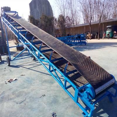 水泥装卸皮带输送机 粮食皮带机批发