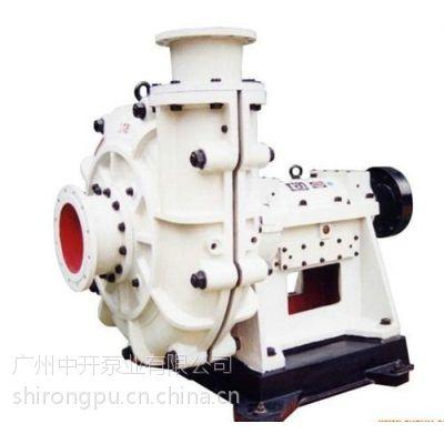 中开泵业(图),广东渣浆泵配件,广东渣浆泵