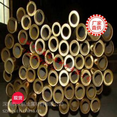 江西国标H62黄铜管 精密黄铜毛细管