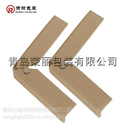 常年出售纸箱加固条 护角条苏州昆山市供应可定制